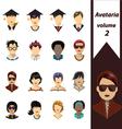 avataria volume 2 vector image