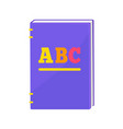 primer book with hardcover vector image