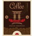 Japanese coffee vector image