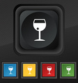 glass of wine icon symbol Set of five colorful vector image