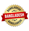 Bangladesh round golden badge with red ribbon vector image