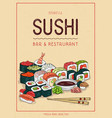 sushi menu cover design vertical template with vector image