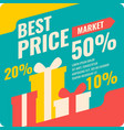 banner best price in flat design retro vector image