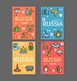 russia travel and tourism flyer banner posters vector image