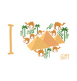 I love Egypt Symbol of heart of countrys vector image