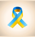 Ukrainian Flag in the Ribbon vector image