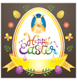 Easter Heading Label with Eggs and Icons vector image
