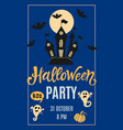 halloween party typography poster vector image