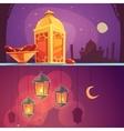 Ramadan Cartoon Banners vector image