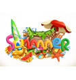 summer beach summer holiday set 3d icon vector image