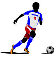football playeron the field colored vector image