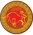 chinese ox zodiac vector image vector image
