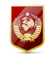 Coat of arms Soviet Union vector image
