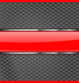 metal perforated background with shiny glass vector image