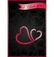 ornate valentine vector image
