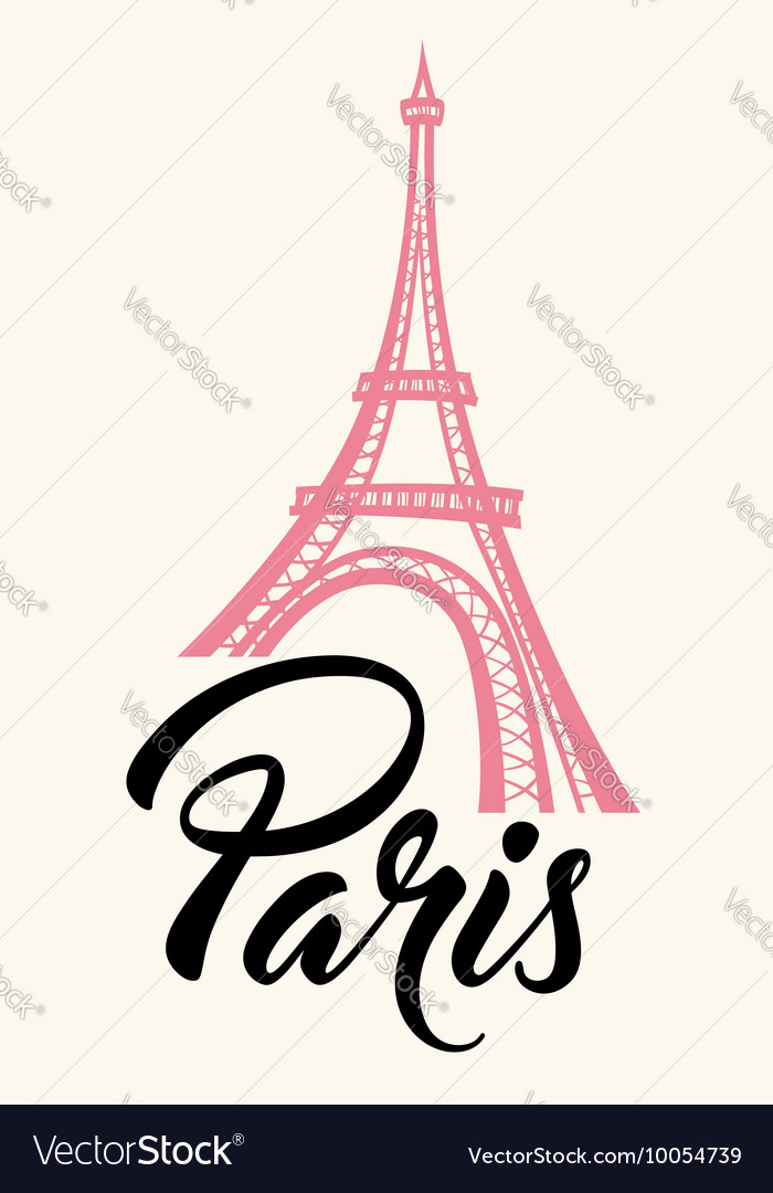 Eiffel tower and lettering paris vector