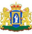 coat of arms of assen of netherlands vector image