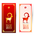 chinese new year template5 vector image