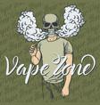 vape vector image