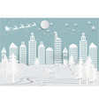 winter holiday snow in city town background with vector image