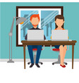 teamwork people gathered in the office vector image