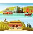 Hong Kong Horizontal Banners vector image
