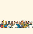 people of different professions neutral vector image