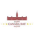 Independence Day Canada vector image