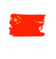 china flag painted by hand art flag vector image