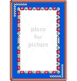 frame with precious stones vector image