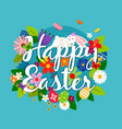 happy easter card emblem vector image vector image