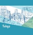 shopping street in shibuya vector image