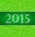 2015 UZR 03 vector image