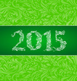 2015 UZR 03 vector image vector image