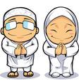 Cartoon of Muslim Man Woman vector image