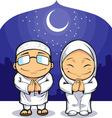 Cartoon of Muslim Man Woman Greeting Ramadan vector image