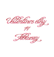 Handwritten calligraphic inscription for Valentine vector image