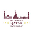 Independence Day Qatar vector image