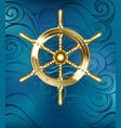 golden ship wheel vector image
