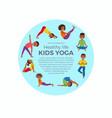 kids exercise poses and yoga asana set vector image