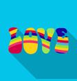 rainbow inscription of the word lovehippy single vector image