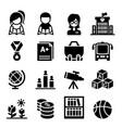 School education icon vector image