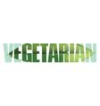 Vegetarian sign vector image