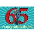 Congratulations 65 anniversary event celebration vector image