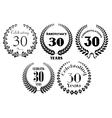 Laurel wreaths heraldic set vector image