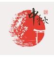 hieroglyph fall and Itsukushima Shrine gate vector image vector image