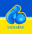Ukraine fight vector image