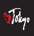 tokyo inscription with heart vector image