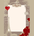 menu blank with the eiffel tower heart and roses vector image