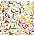 Arabic alphabet letters seamless pattern vector image